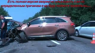 Авария Сезон Лето Недалеко от Мелитополя