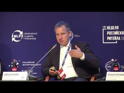 Алексей Скатин, Почта России, о логистике интернет-магазинов