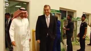 التعاون الألماني العربي في السعودية | نافذة على الاقتصاد العربي