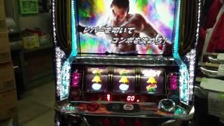 鉄拳デビルVer プレミアムデビルフリーズ(PDF) thumbnail