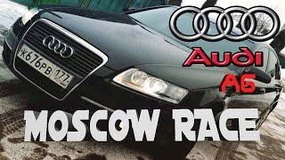 AUDI A6/ТЕСТ-ДРАЙВ