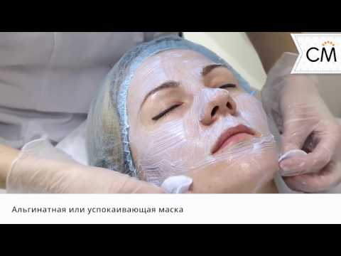Алмазный пилинг для лица | Сан Медик