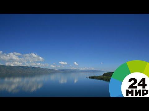 В Армении ради спасения урожая увеличат забор воды из Севана - МИР 24