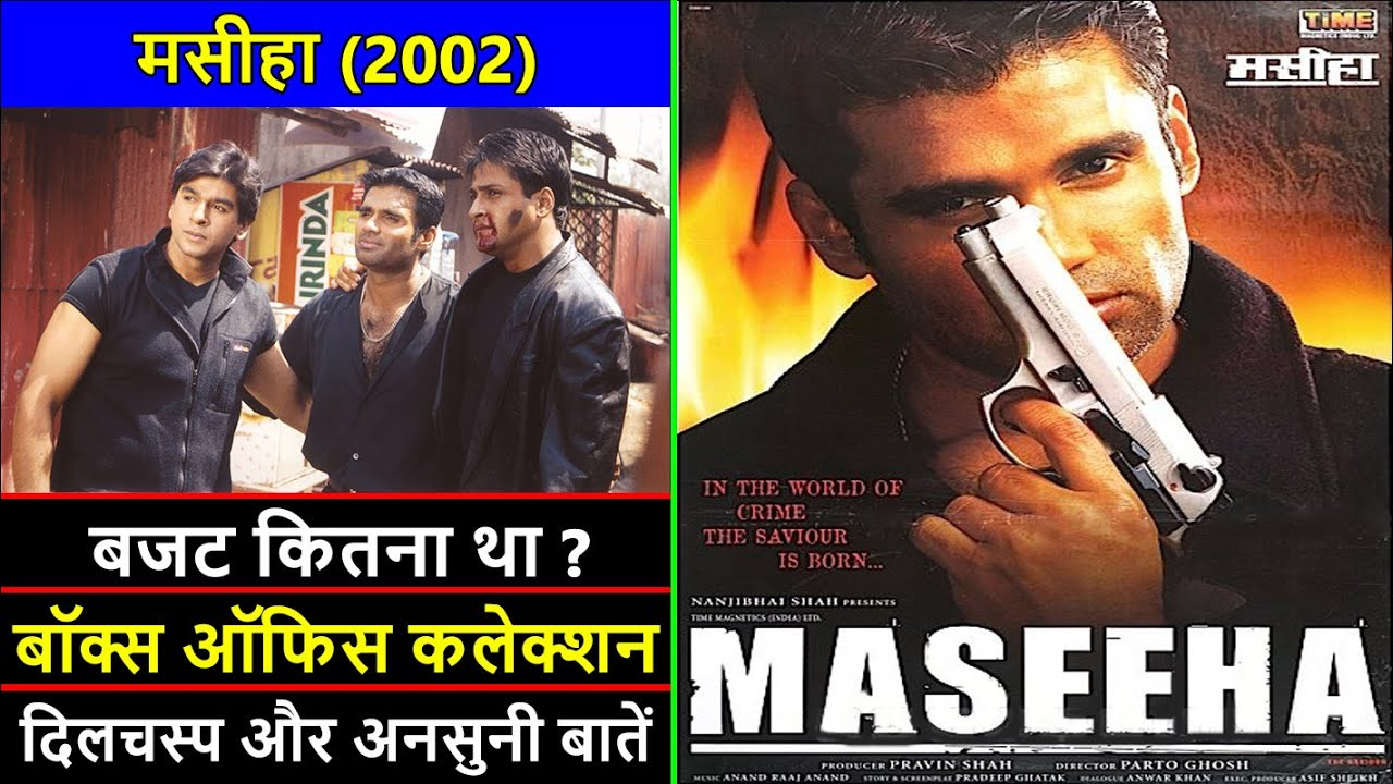 Download Maseeha 2002 Movie Budget, Box Office Collection, Verdict and Unknown Facts | Suniel Shetty
