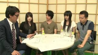 鈴華ゆう子 with 和楽器バンド 出演 伊藤ようすけの 日本を宣伝します
