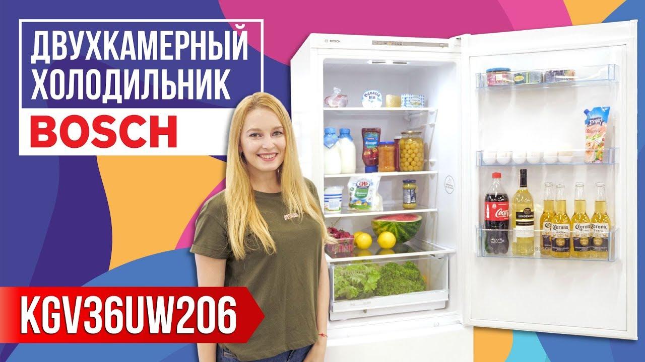 Обзор холодильников BOSCH