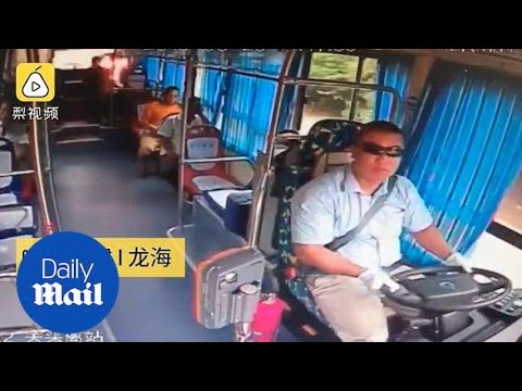 WiLD Feed - Insane Footage Of Woman's Phone Bursting Into Flames On Bus