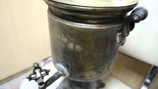 Самовар угольный, антикварный(http://глазунов-д.рф Самовар сделан по особому заказу (о чем свидетельствует клеймо), 2014-05-14T15:08:18.000Z)
