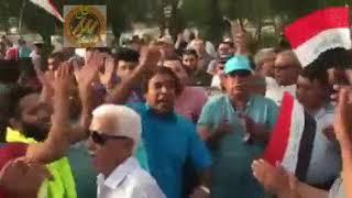 مظاهرات العراق  ساحة التحرير بغداد 3/8/2018