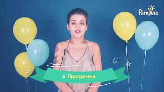 Ольга Боровская/ Olga Borovskaya/ pampers