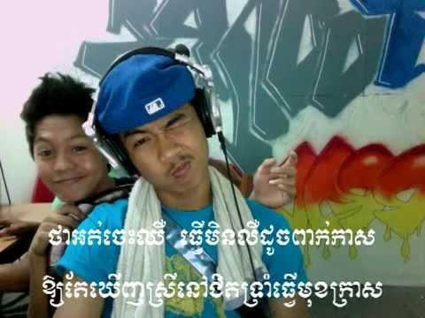Mc Beaver lesbian khmer lyrics)   YouTube