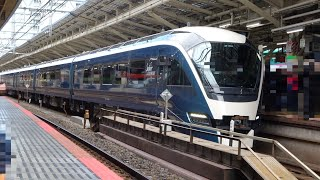85【FHD30p】'20年3月15日 JR東日本・東京駅構内 列車撮影記録