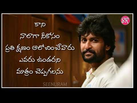 Sad Share Chat Telugu Love Failure Quotes - Best Quotes