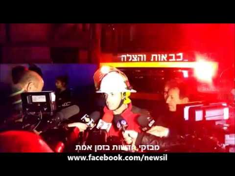 חשד להצתה: שריפה בבניין משרדי ארגון 'בצלם' בירושלים