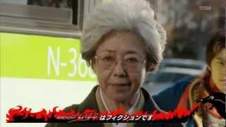 第24話「魔法使いの祖母」 2013年2月24日O.A. 脚本:香村純子 監督:舞...