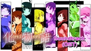 Bakemonogatari OST Download