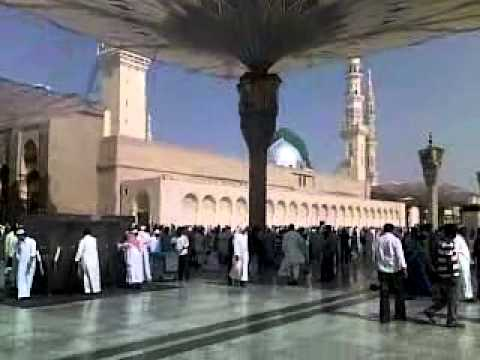 madina haram pak jam ibrahim Travel Video