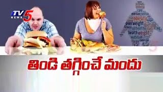Scientifically Proven Medicine For Obesity Problem | Daily Mirror : TV5 News