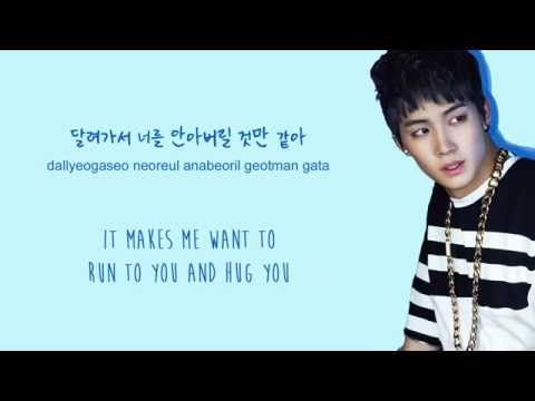 GOT7 - Stop Stop It/하지하지마 [Color Coded Han/Rom/Eng Lyrics]