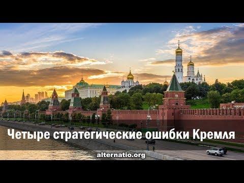 Андрей Ваджра. Дороги Украины и России 16.06.2019. (№ 59)
