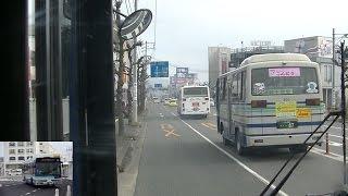 備北交通バス三城線前面展望【三次駅前→ジョイフル→庄原バスセンター】