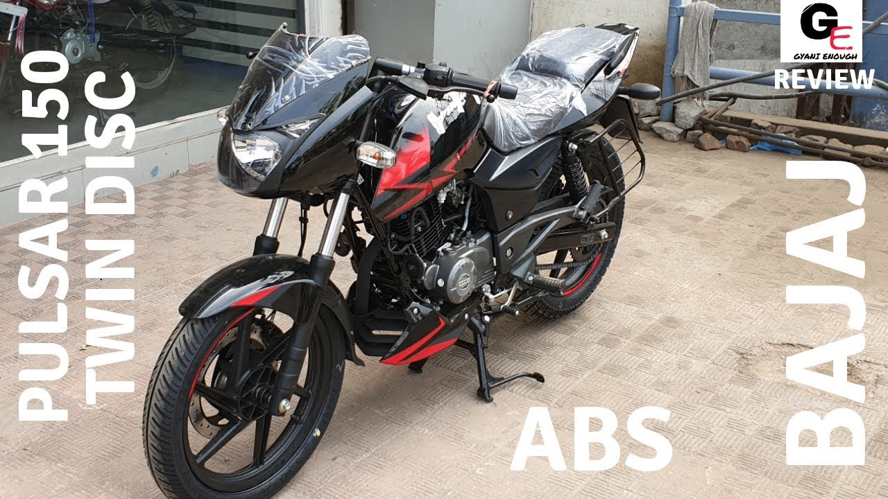 2019 Bajaj pulsar 150 Twin Disc ABS | detailed review | price | features |  specs !!!