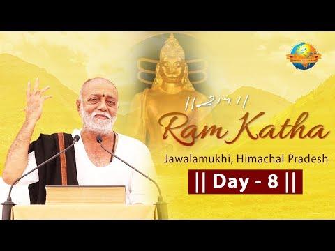 Morari Bapu  Ram Katha  Manas  Jawala Devi  Day  8  Jawalamukhi Himachal Pradesh