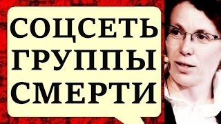 Юлия Латынина, Пока лохи расследуют!