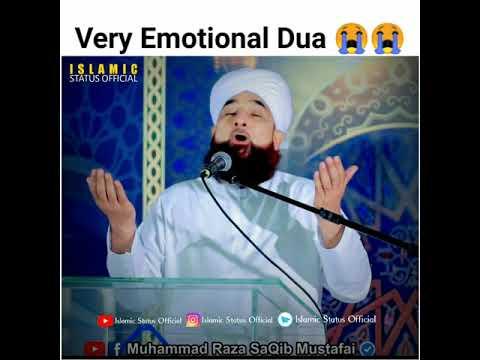 😭Very Emotional Dua