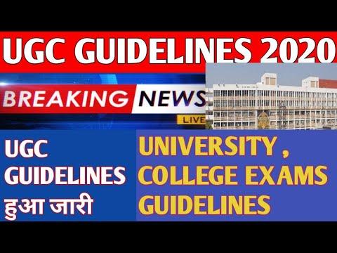 ugc-guidelines-big-update-||-ugc-guidelines-2020-||-university-exam-guidelines