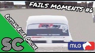 FAILS MOMENTS#6//WTF?!//RUSSIAN RIDER ONLINE