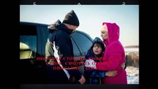 Обратная сторона любви 1, 2, 3, 4 серия, смотреть онлайн Описание сериала 2018! Анонс! Премьера