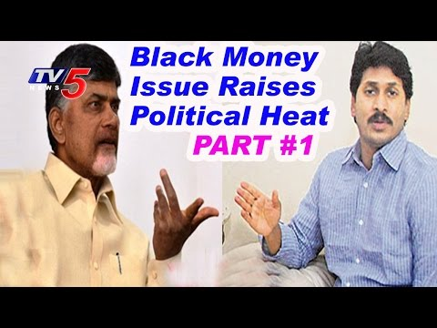 Debate On Black Money Issue Raises...