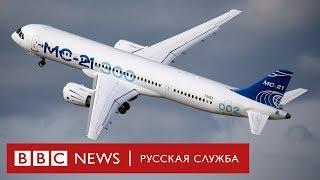 Новый российский самолет МС-21: пять главных вопросов