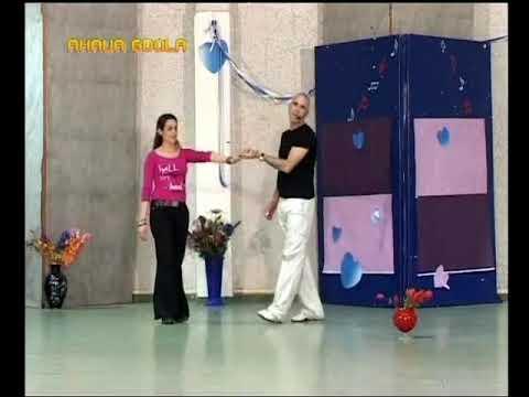 Ahava Gdola - Dance | אהבה גדולה - ריקוד