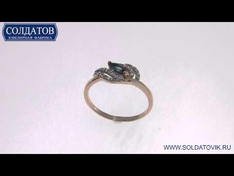 Великолепные золотые кольца с голубым топазом K2907T 2 15