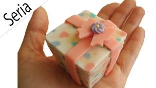 Dreamy gift box【100均】箱ごとおいしい♪ ギフトボックス【セリア】