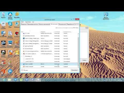 Что делать если компьютер долго включается на Windows 8