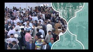 Eid-ul-Fitr Sermon - 5th June 2019
