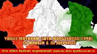 VANDE MATARAM LATA MANGESHKAR 1998 DJ MAHESH & DJ SUSPENCE