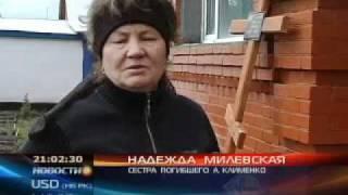 В Акмолинской области убит депутат маслихата