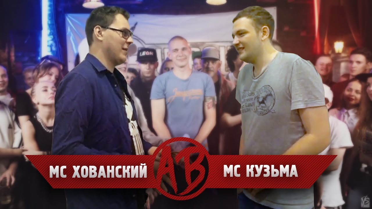 ANEKDOT BATTLE: Хованский VS Кузьма