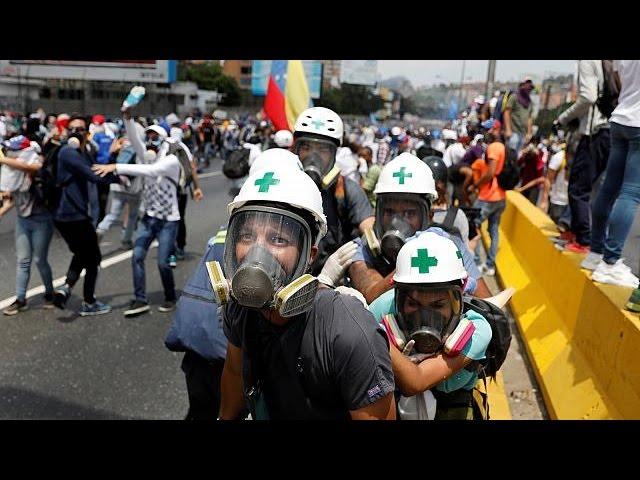 Венесуэла выйдет из Организации американских государств