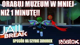 ROB THE MUSEUM IN LESS THAN A MINUTE! NOUVEAU PÉPIN! Jailbreakk Roblox
