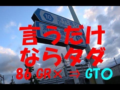 [キクログ237][モトブログ]東京通称道路41番「永代通り」