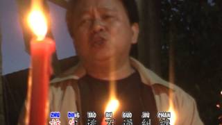 Download Lagu HASAN KARMAN  - HUI TOU TAI NAN mp3