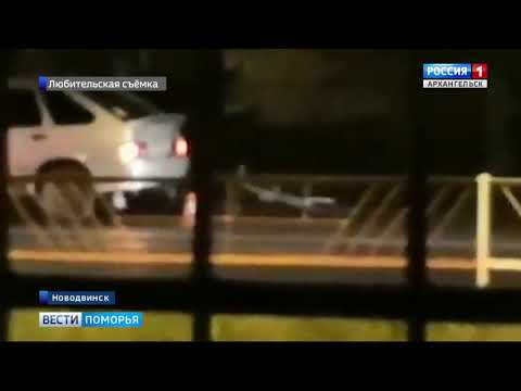 Сегодня вечером на пешеходном переходе в Новодвинске под колеса машины попал ребенок