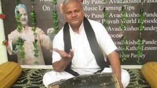 Epi - 5 Dholak Lessons by Pandit Avadhkishor Pandey (Sangeet Pravah World)