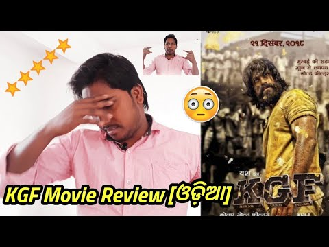 Kgf Movie Review Kgf Chapter 1 Movie Review Odia Comedy Yash