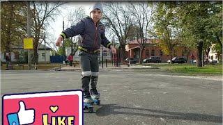 Скейт парк Александрия. Активный отдых.